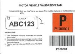 Alaska 39 S Dmv Division Of Motor Vehicles Department Of Administration State Of Alaska